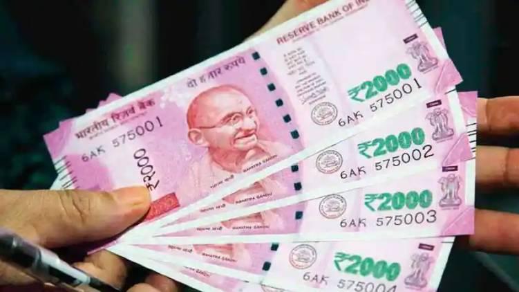 kodakara black money case more money found
