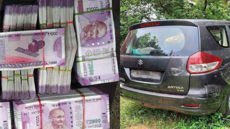 Kodakara money laundering case
