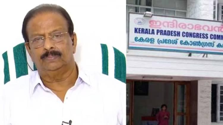 kpcc revamp within three months says k sudhakaran