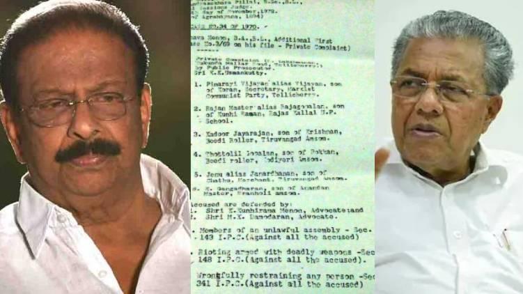 pinarayi vijayan prime culprit of vadikkal ramakrishnan murder says k sudhakaran