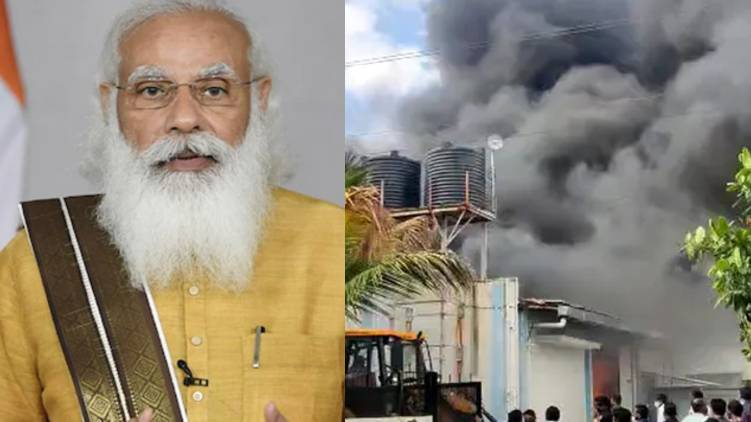 pm announces financial aid for deceased in pune fire