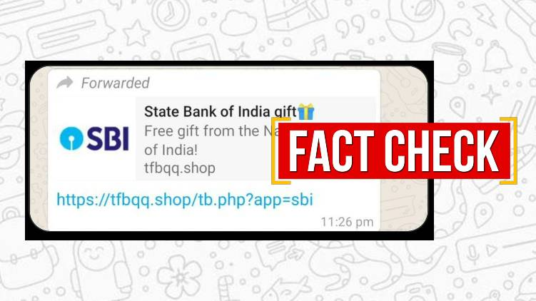 sbi free gifts 24 fact check