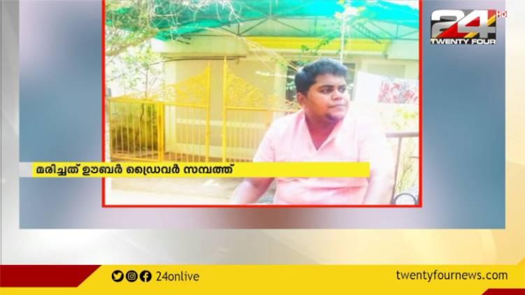 thiruvananthapuram chakka youth murdered
