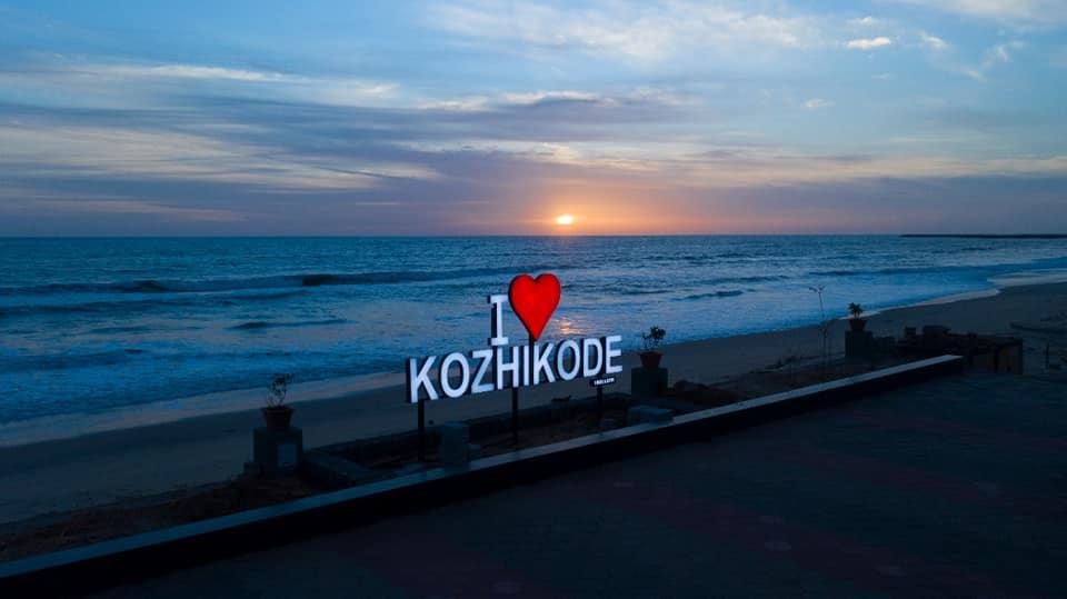 kozhikode beach inauguration today