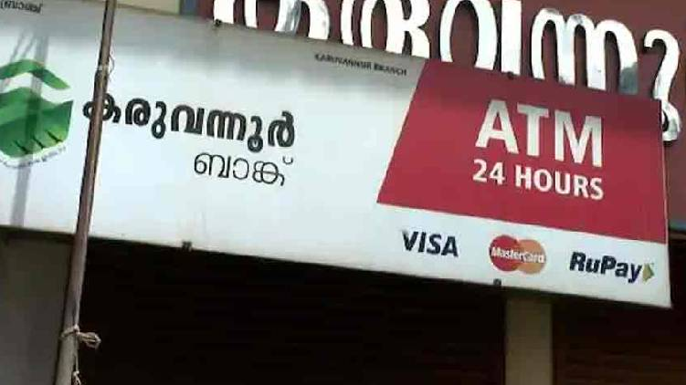 Karuvannur bank scam Finding that main accused embezzled Rs 50 crore