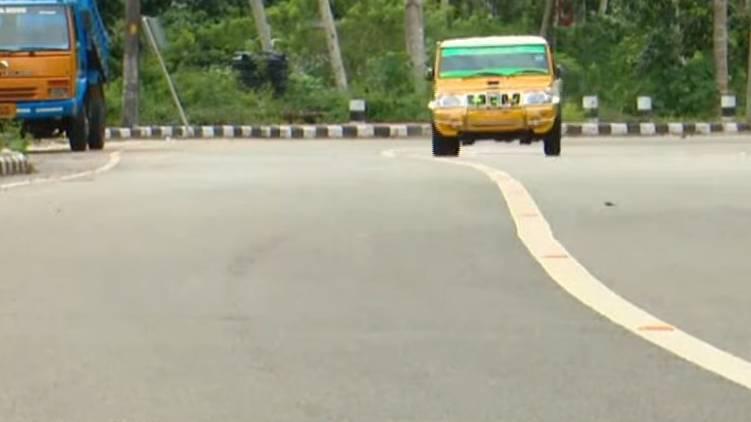 240 village road project