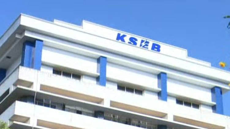 KSEB Against Electricity Amendment