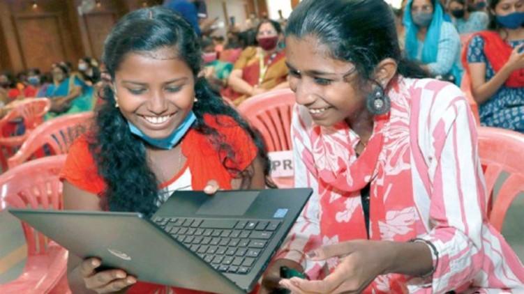 KSFE laptop loan