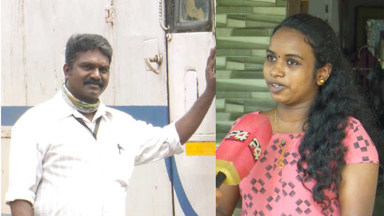 KSRTC Official Helped Student