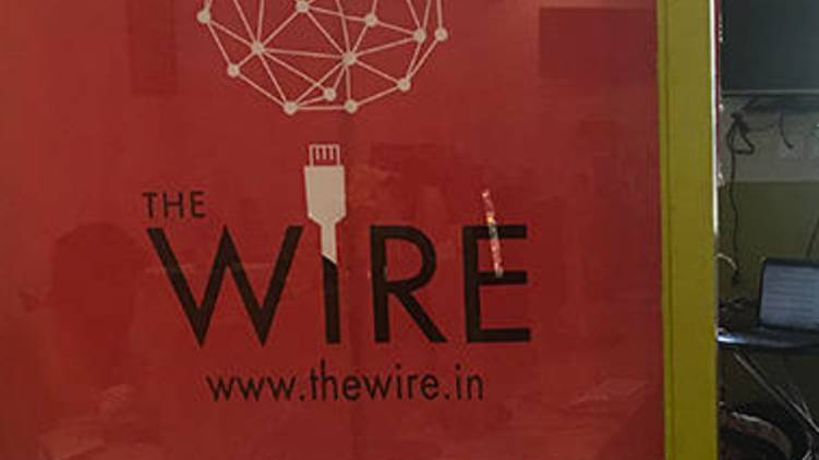 The Wire police enquiry