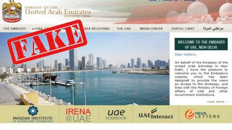 UAE fake website