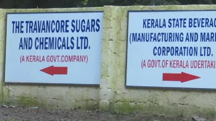 travancore sugars
