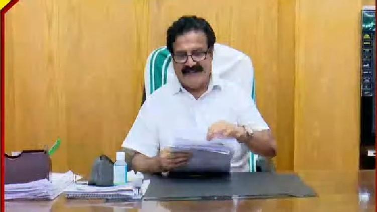 thrissur mayor complaint police