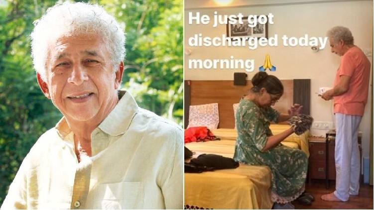 Naseeruddin Shah discharged hospital