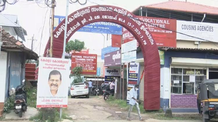 Heavy dissent Kerala Congress