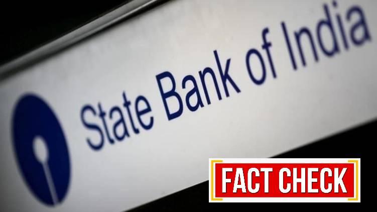 sbi fact check