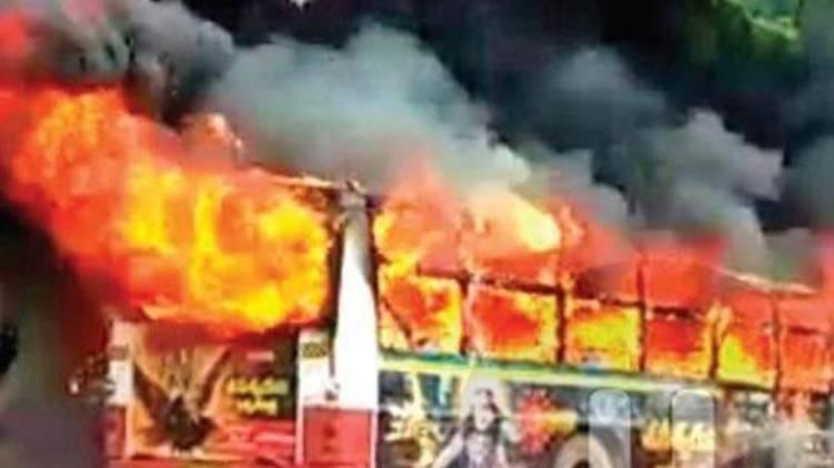 Kalamassery bus burning case