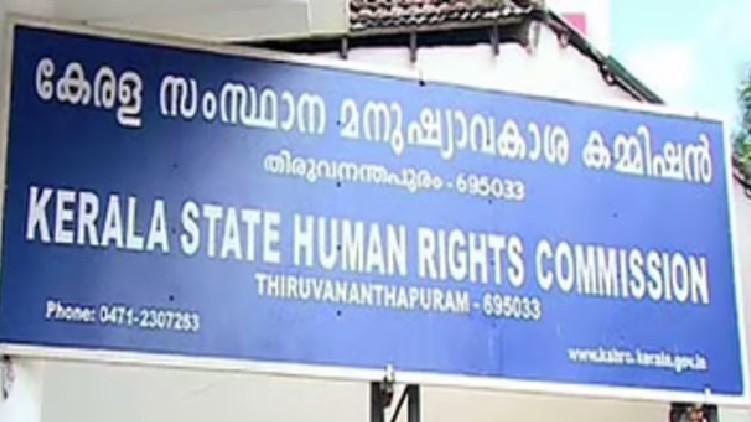 human rights commission kerala