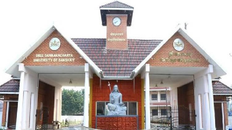 Examinations Division Chairman seeking bail