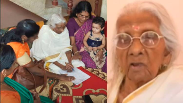 bhagirathiamma passed away