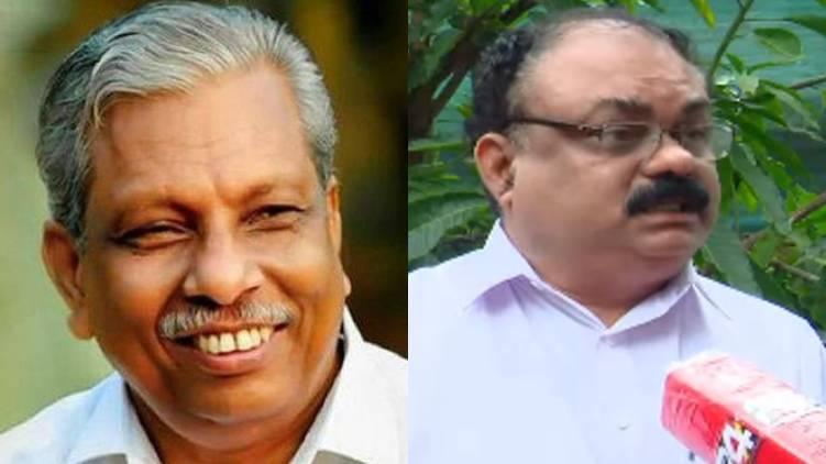 Karuvannur Service Bank scam Congress says AC Modi knew