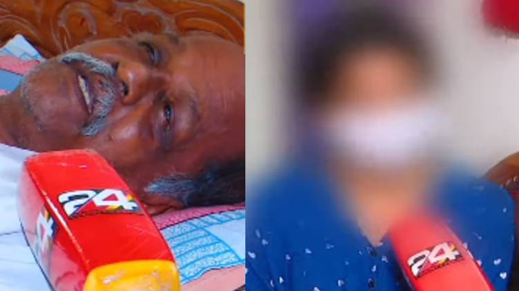 Dowry domestic abuse father-in-law's leg was broken Kochi