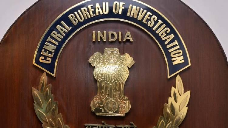 central bureau of investigation india