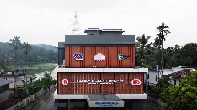 family health care centre