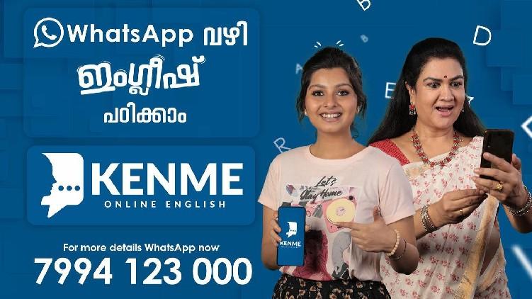 KENME online English