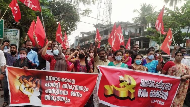 : kuttyadi protest Group action in the CPI (M) Suspension for five