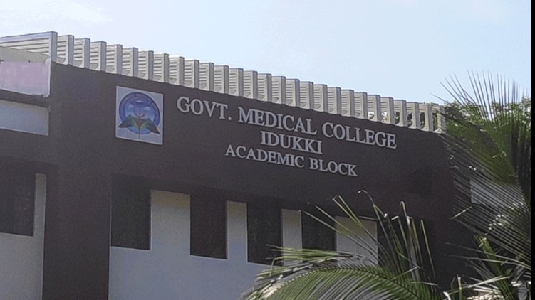 medical college principal