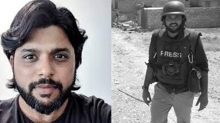 Taliban killed danish siddiqui