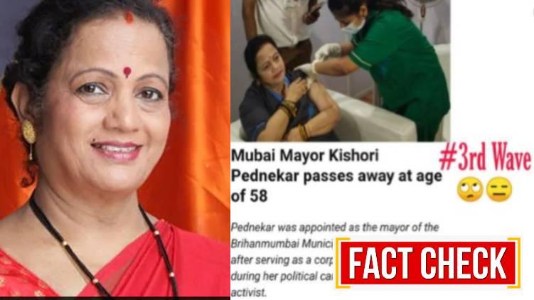 mumbai mayor rumor news