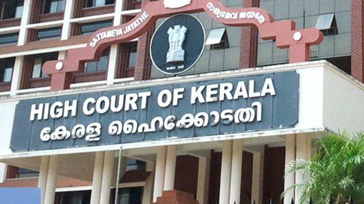 lockdown vyapari high court