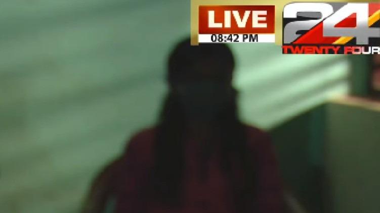 kundara rape case statement