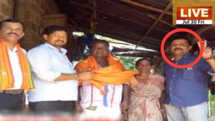election bribe case bjp