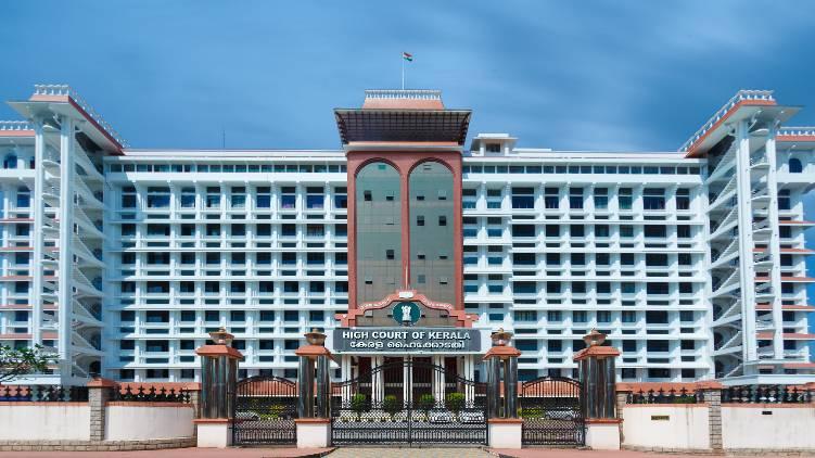 hc consider kodakara money laundering case