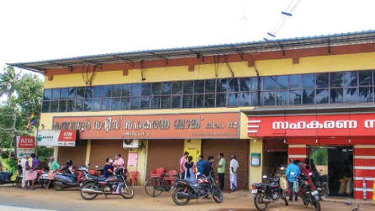 karuvannur bank scam crime branch
