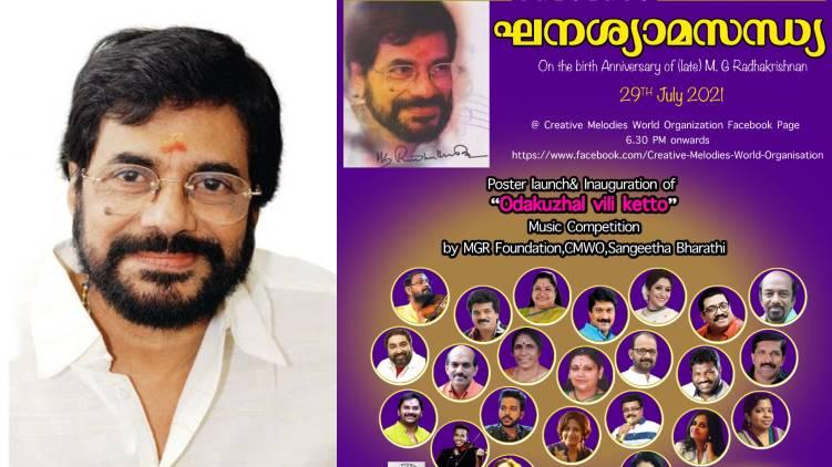 mg radhakrishnan tribute