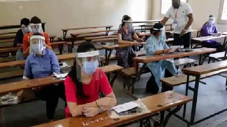 neet exam 2021 date declared