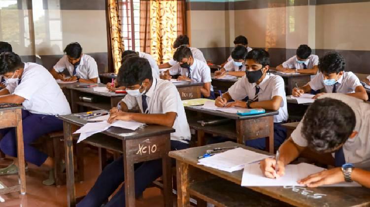sslc exam results on Wednesday
