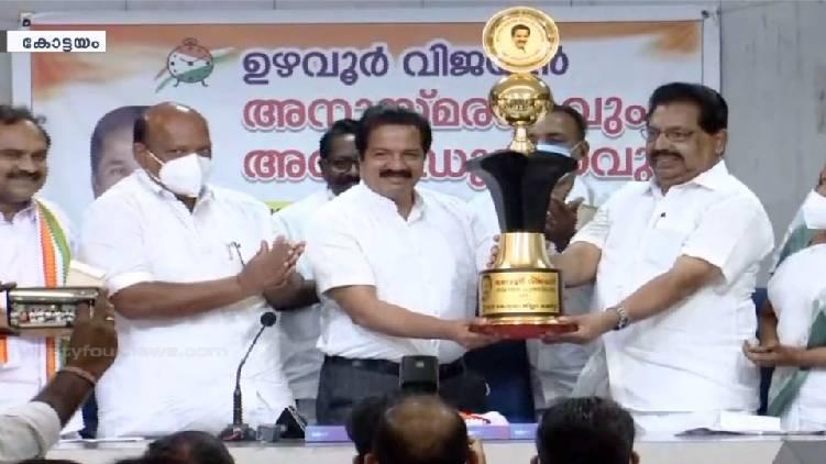 uzhavoor vijayan award SKN