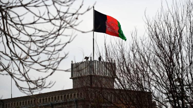 Afghanistan flag removed
