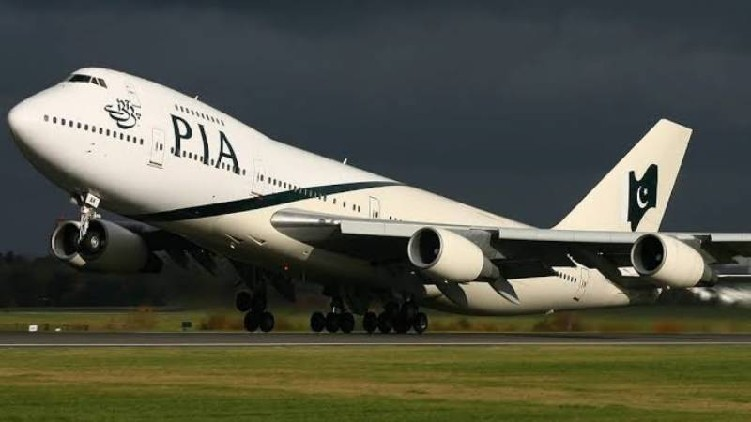 PIA cancels flights to Afghan