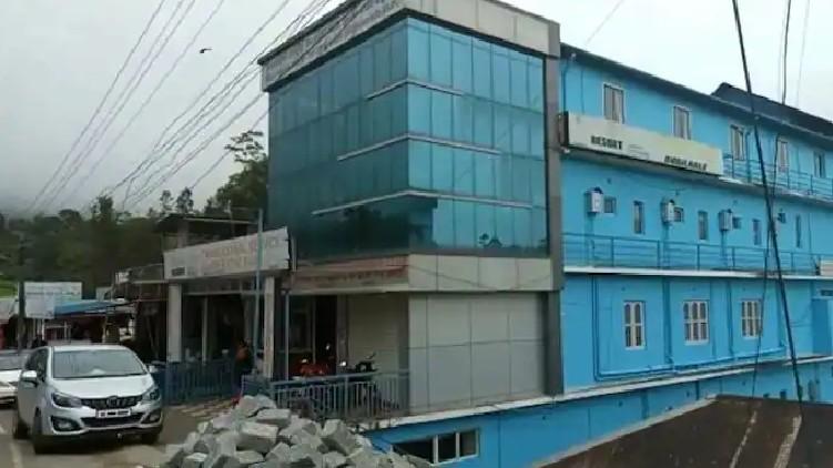 chinnakkanal bank