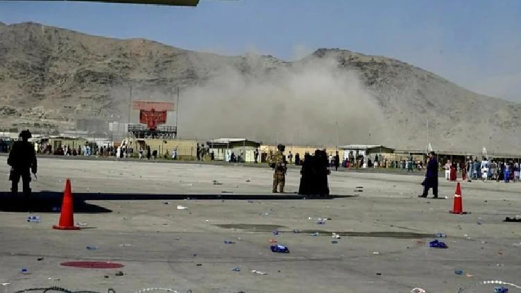 kabul bomb blast death toll-103