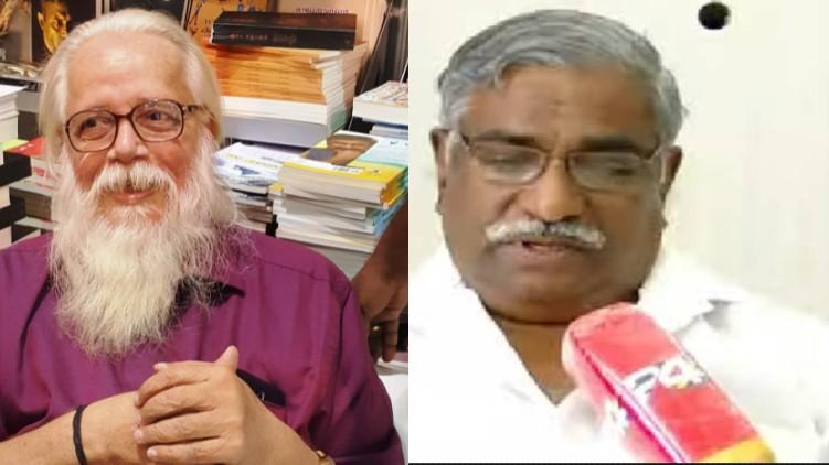 s vijayan isro spy case-petetion rejected