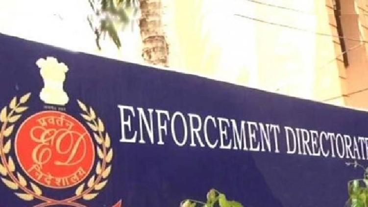 tree felling case muttil-enforcement directorate