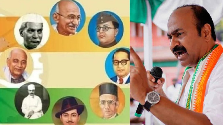 vd satheeshan criticising ichr-removing nehru's photo-from poster