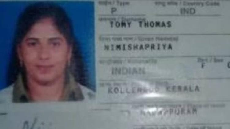 nimisha priya